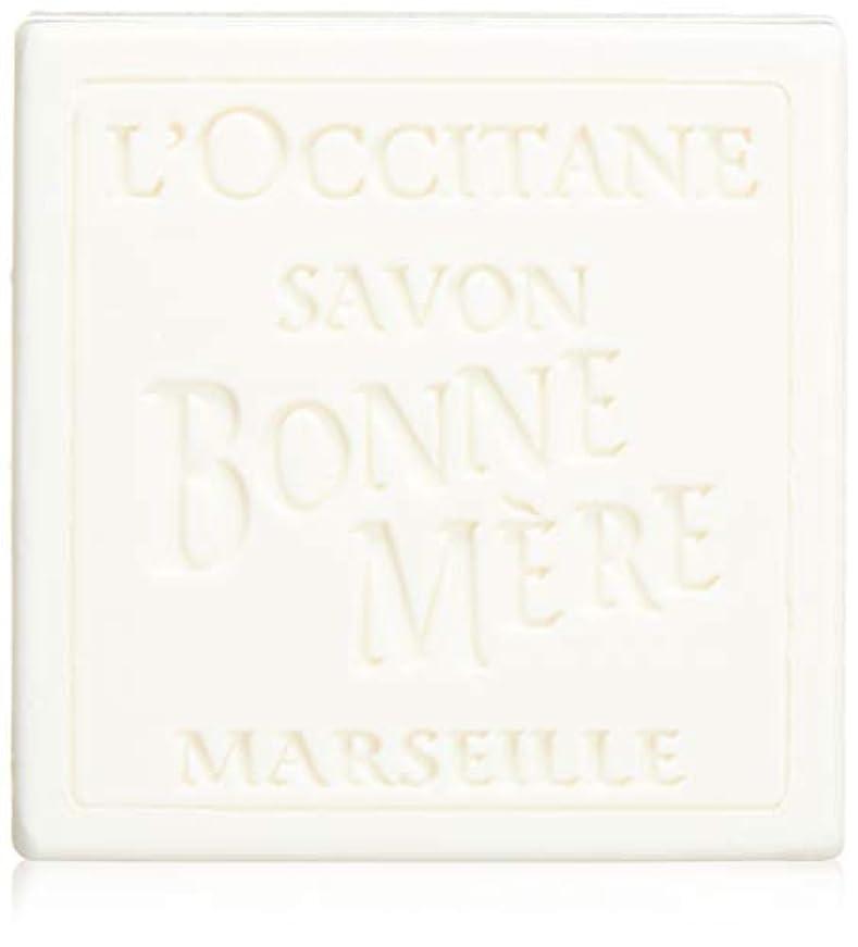 入射シールランタンロクシタン(L'OCCITANE) ボンメールソープ ミルク 100g