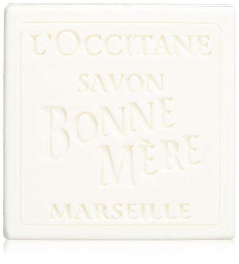 多様体適度な礼拝ロクシタン(L'OCCITANE) ボンメールソープ ミルク 100g