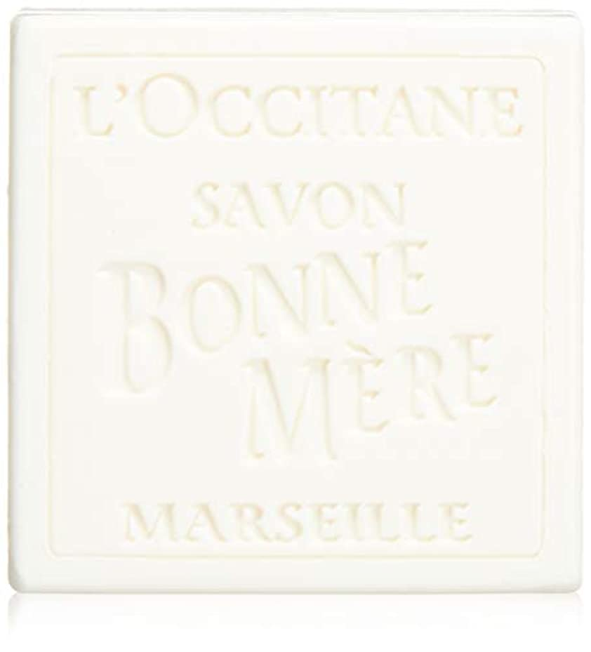 教えて寛解夕暮れロクシタン(L'OCCITANE) ボンメールソープ ミルク 100g