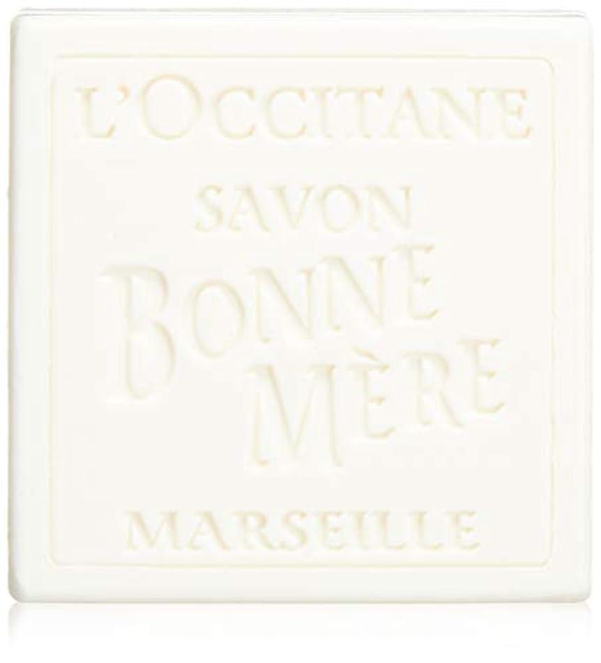 混雑誇張推定するロクシタン(L'OCCITANE) ボンメールソープ ミルク 100g