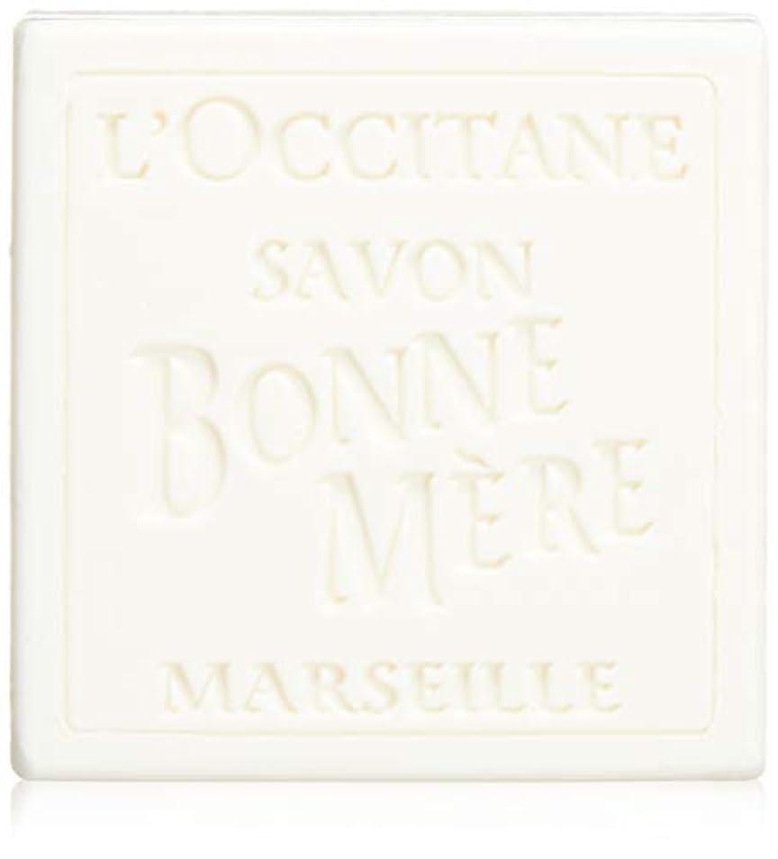 キノコ曇った突っ込むロクシタン(L'OCCITANE) ボンメールソープ ミルク 100g
