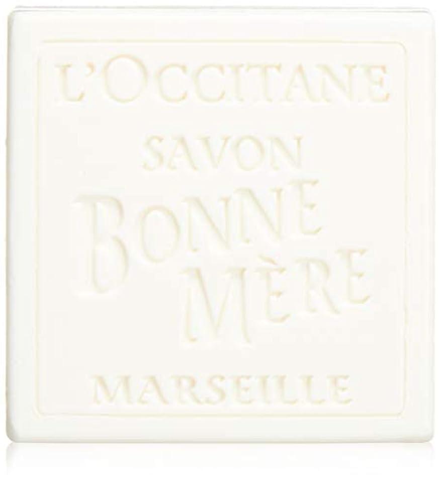 進行中理論的ペアロクシタン(L'OCCITANE) ボンメールソープ ミルク 100g