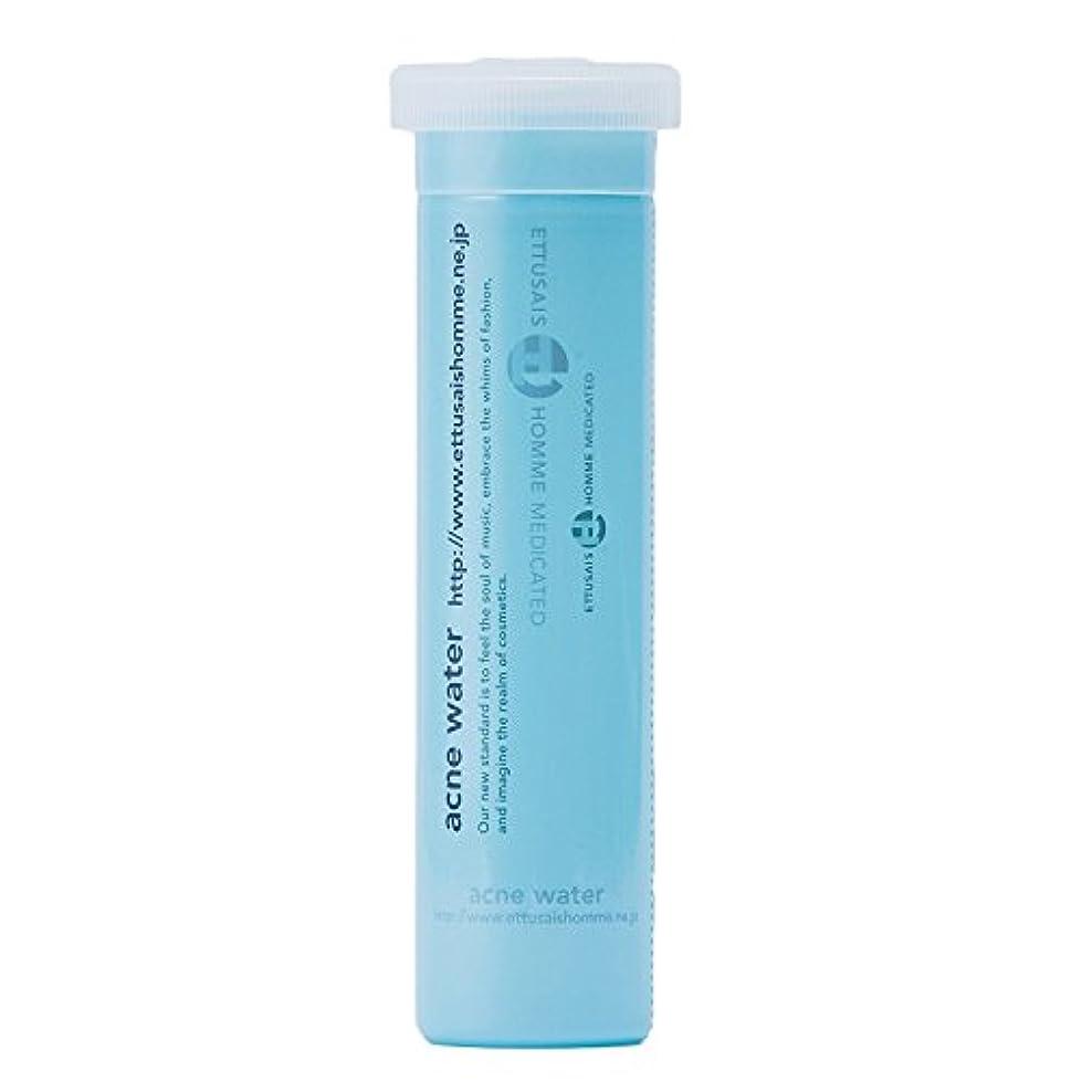 メロン用量トークン[医薬部外品] エテュセ オム 薬用アクネウオーター(ライトモイスチャー) 100ml
