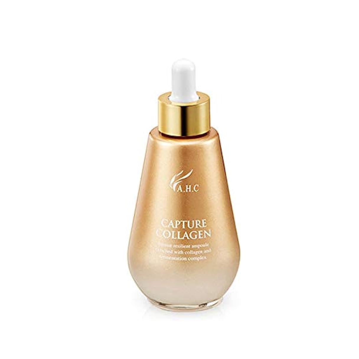 AHCバイタルゴールデンコラーゲンスキンケアセットトナーローションクリームアイクリームアンプル、AHC Vital Golden Collagen Skincare Set Toner Lotion Cream Eye...