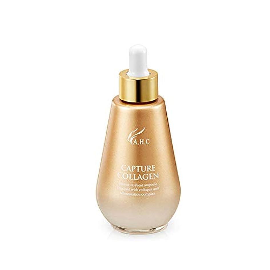 おもちゃ処方発信AHCバイタルゴールデンコラーゲンスキンケアセットトナーローションクリームアイクリームアンプル、AHC Vital Golden Collagen Skincare Set Toner Lotion Cream Eye...