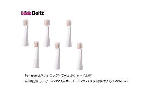 (お得 まとめ買い)2本入り×3パックセット(計6本)パナソ...