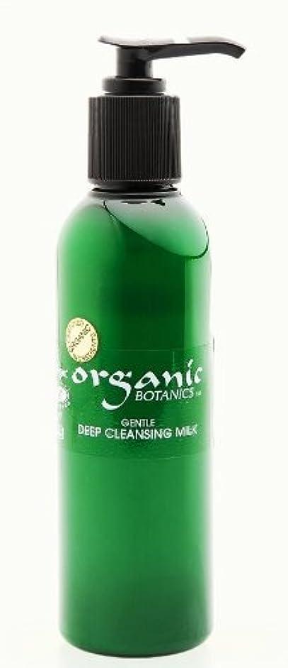 絶え間ない水平正当化するオーガニックボタニクス ジェントル ディープクレンジングミルク 200ml