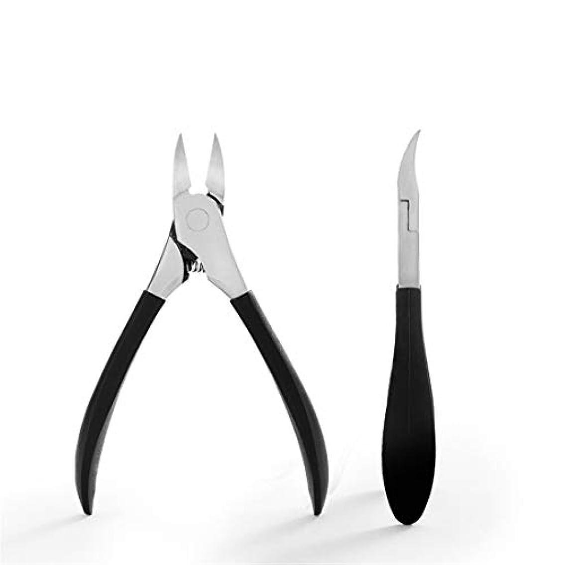 ゼロマスタードデザイナー爪切り ニッパー 巻き爪 大きい爪ヤスリとゾンデ 爪飛び散り防止カバー付き