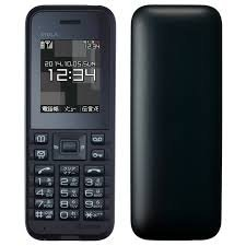 301KC KYOCERA STOLA Y!mobile ブラック