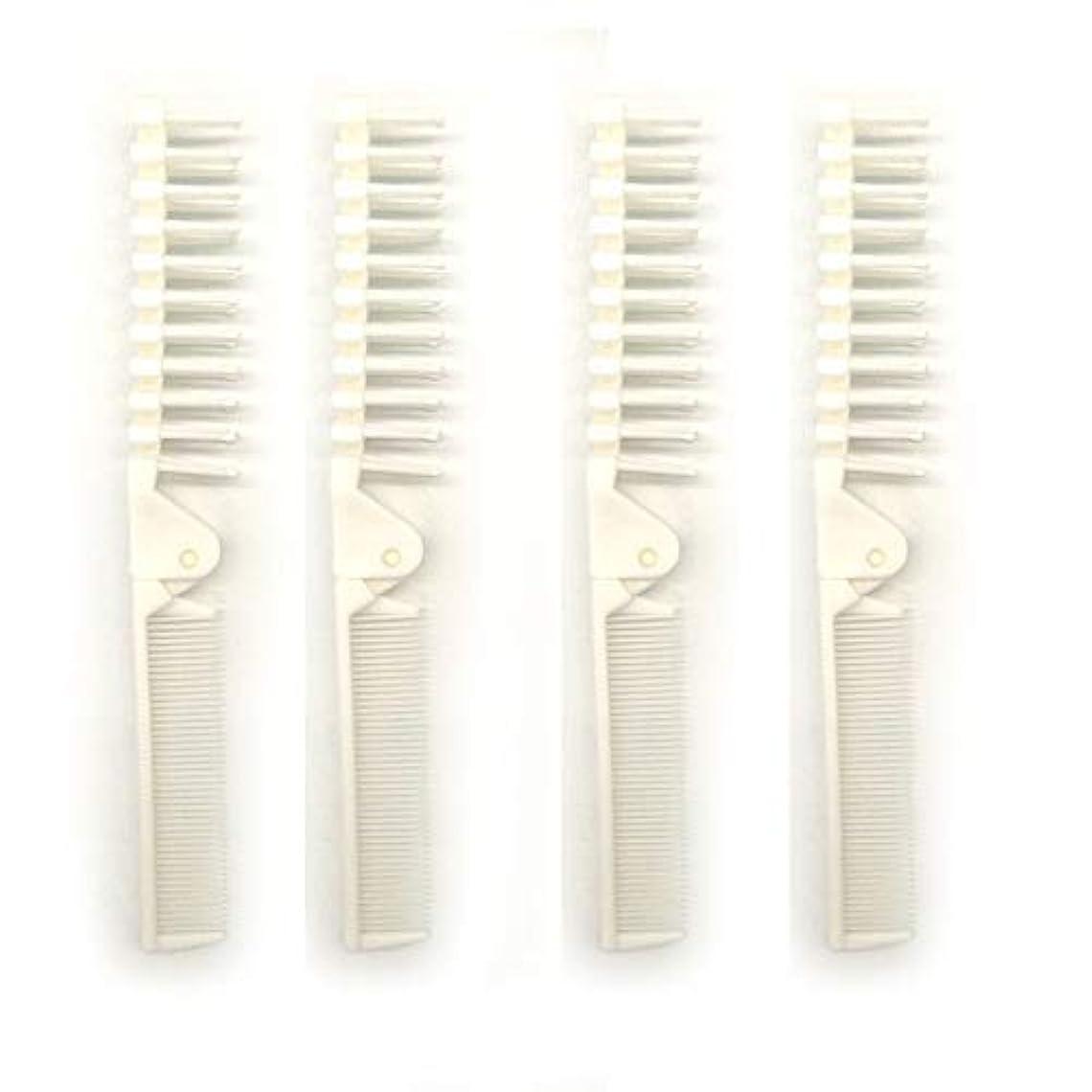 実施する最適上流のPUTYSUUN Portable Travel Size Comb Brush Combo Folding, Antistatic Pack of 4 [並行輸入品]