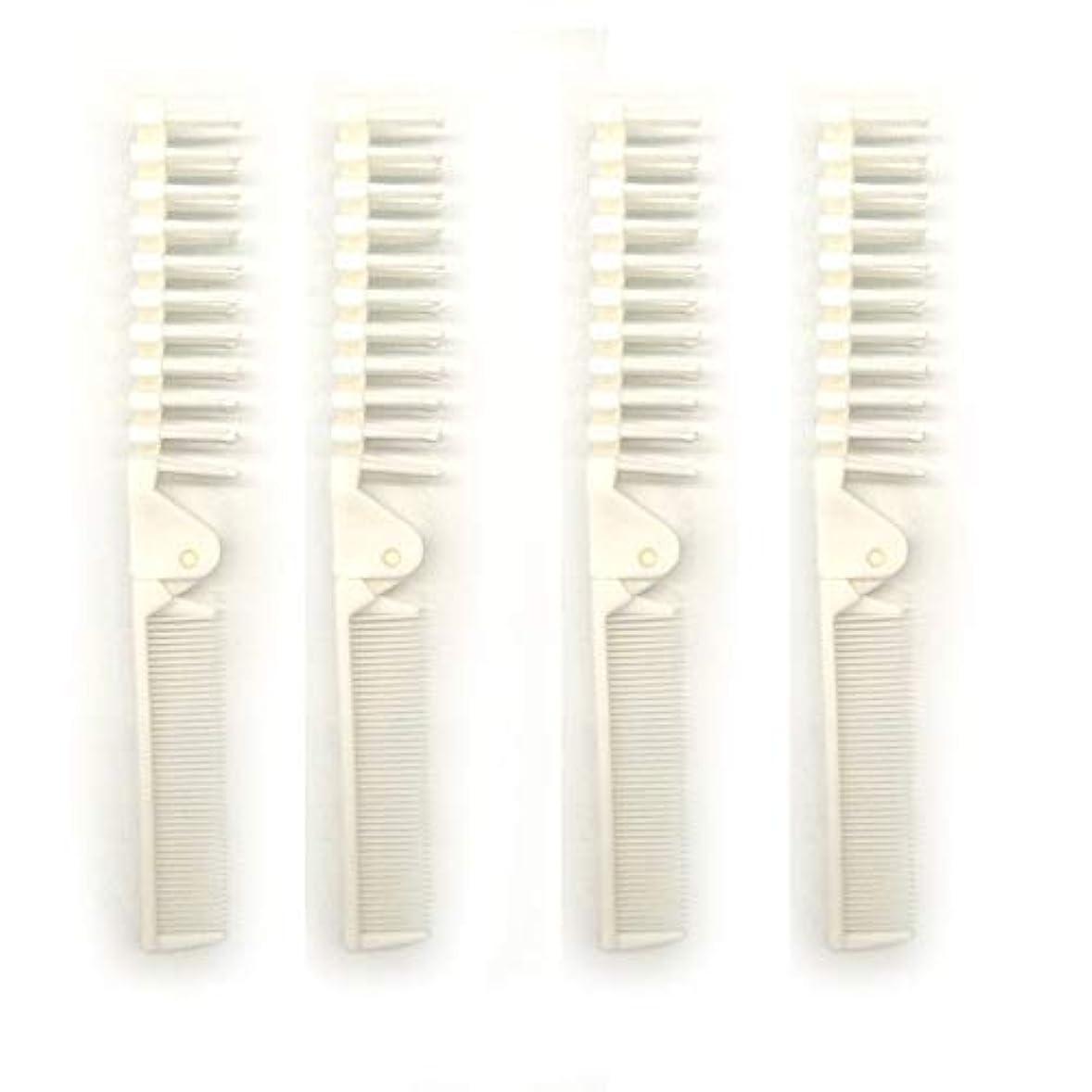 ポーチ男らしさ国旗PUTYSUUN Portable Travel Size Comb Brush Combo Folding, Antistatic Pack of 4 [並行輸入品]