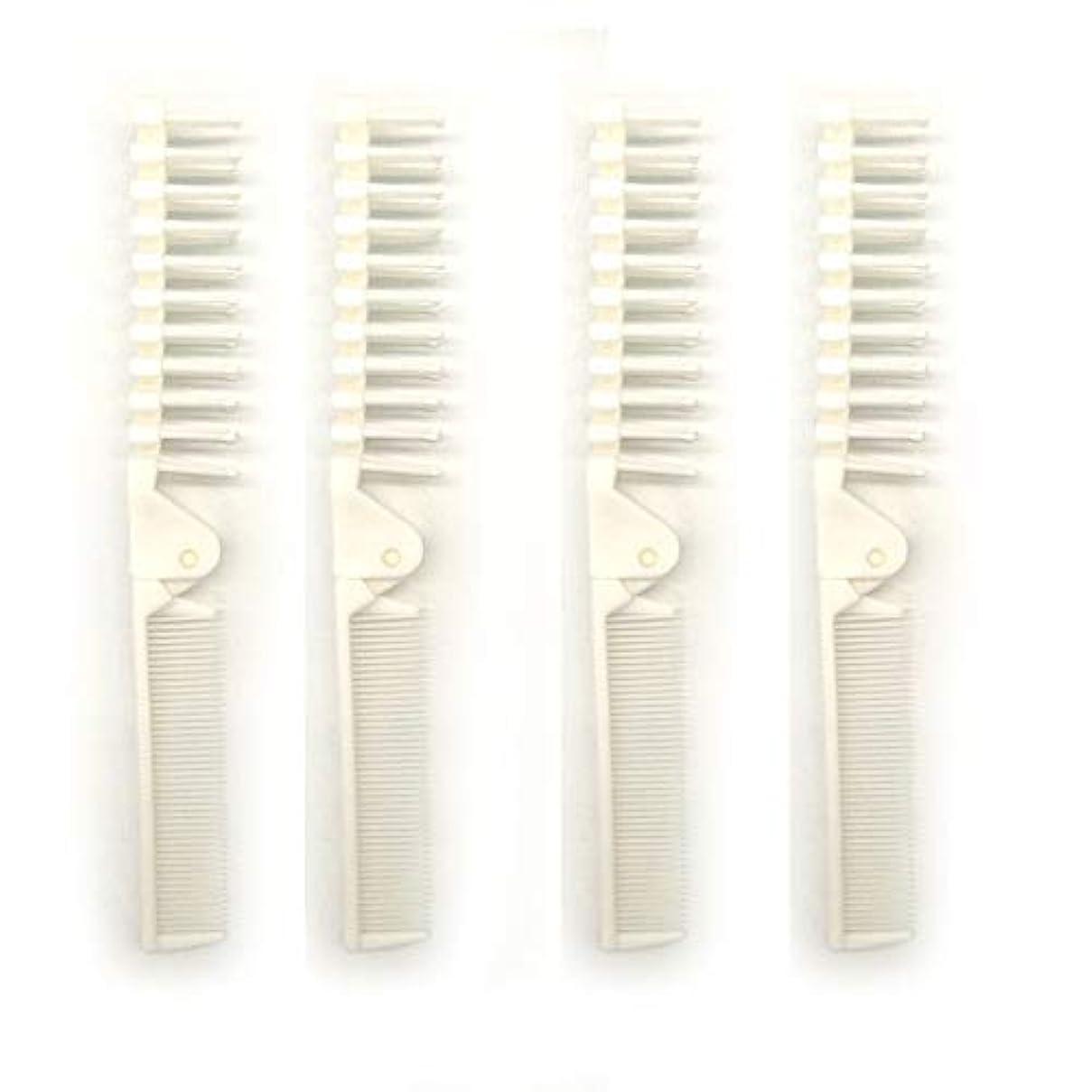 含む巨人休憩PUTYSUUN Portable Travel Size Comb Brush Combo Folding, Antistatic Pack of 4 [並行輸入品]