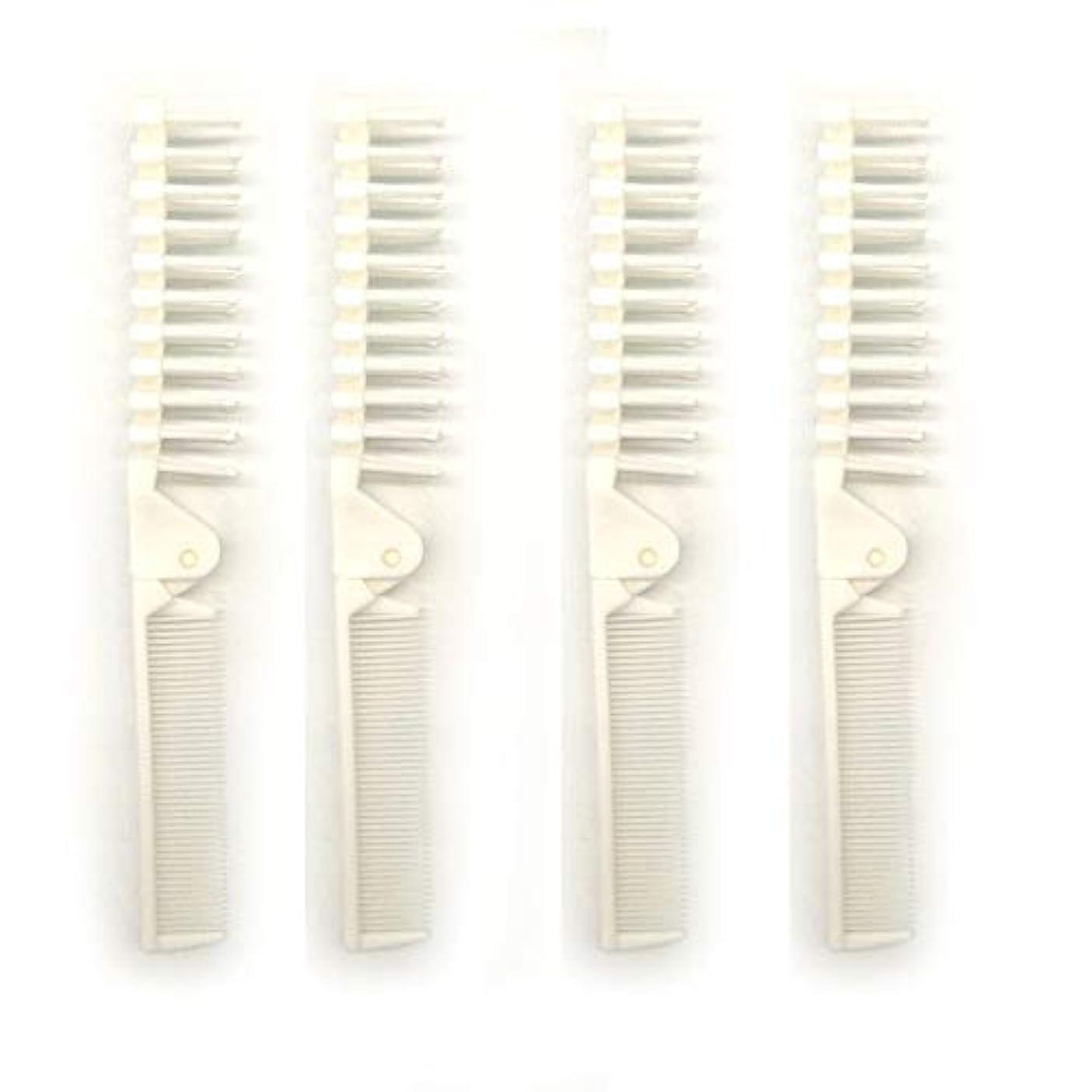 不従順避けられない結論PUTYSUUN Portable Travel Size Comb Brush Combo Folding, Antistatic Pack of 4 [並行輸入品]