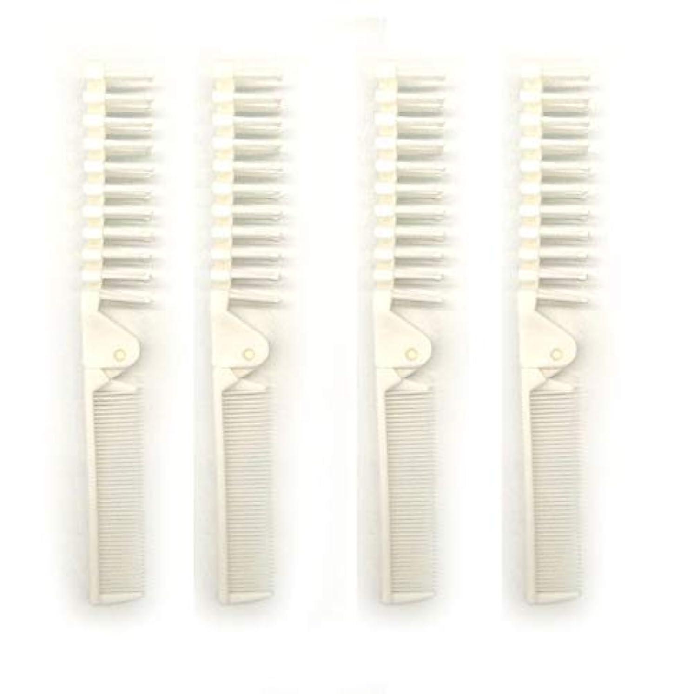 メイン路地信頼性PUTYSUUN Portable Travel Size Comb Brush Combo Folding, Antistatic Pack of 4 [並行輸入品]