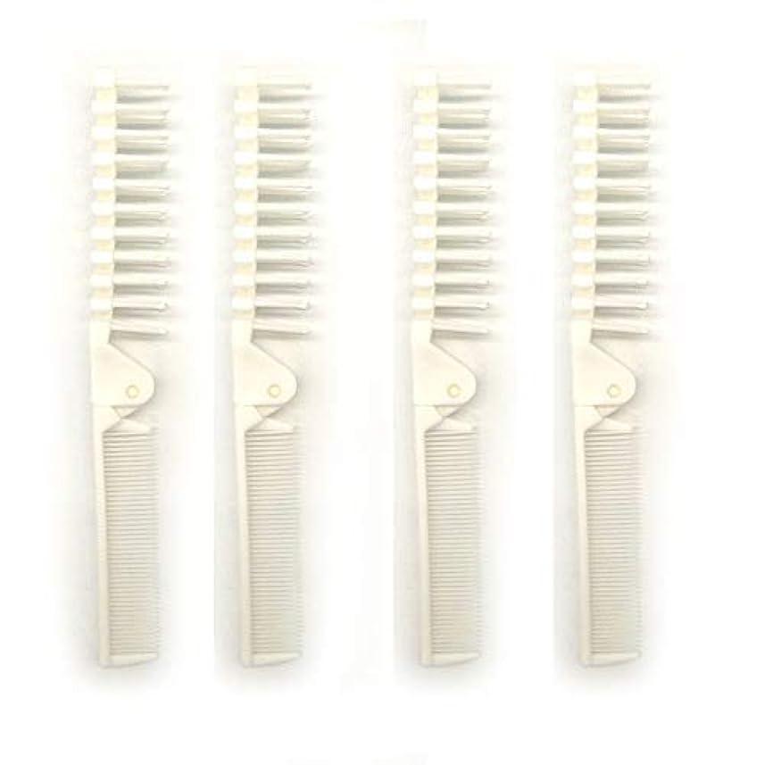 不合格胴体対応PUTYSUUN Portable Travel Size Comb Brush Combo Folding, Antistatic Pack of 4 [並行輸入品]