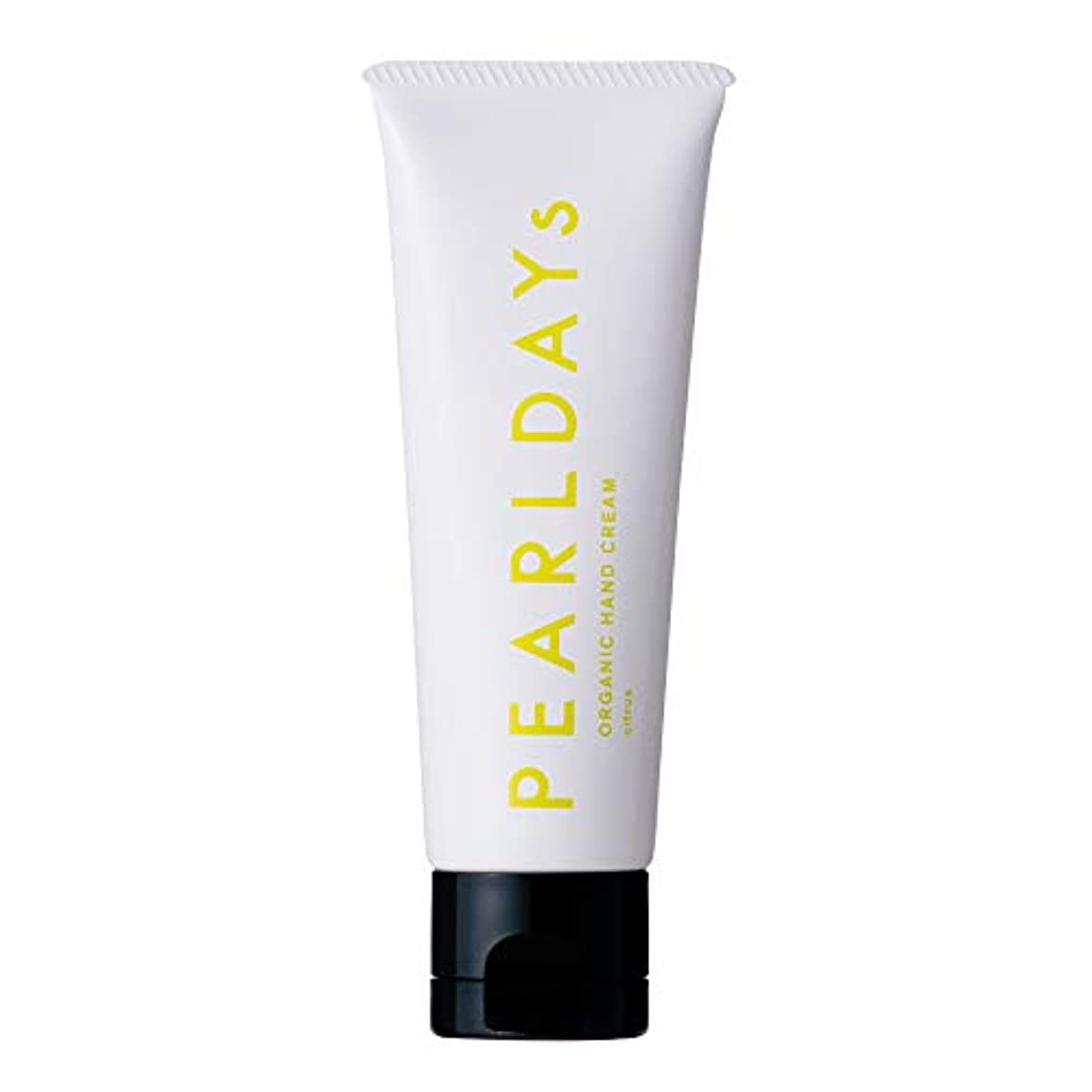 PEARLDAYs(パールデイズ) オーガニック ハンドクリームシトラス 50g しっとり ベタつかない 保湿 ボディケア