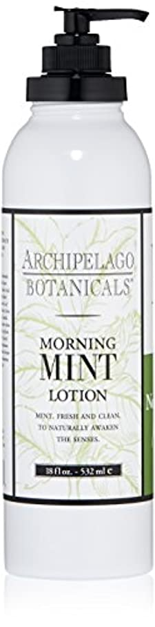 想定する任意回転Archipelago Botanicals Morning Mint Hydrating Lotion (並行輸入品)