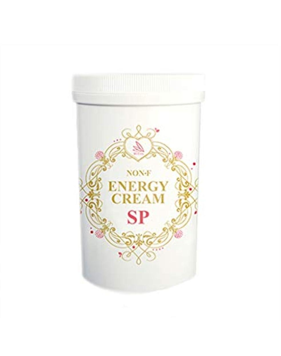 息苦しい薄める豊かにするノンFエナジークリーム SP 650g マッサージクリーム