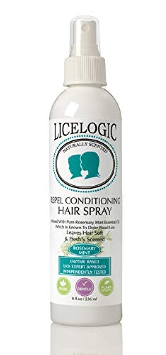 パーティー適用する衣類Lice Logic 植物由来のブレンド酵素配合 レペル コンディショニング ヘアスプレー(ローズマリーミント)236ml