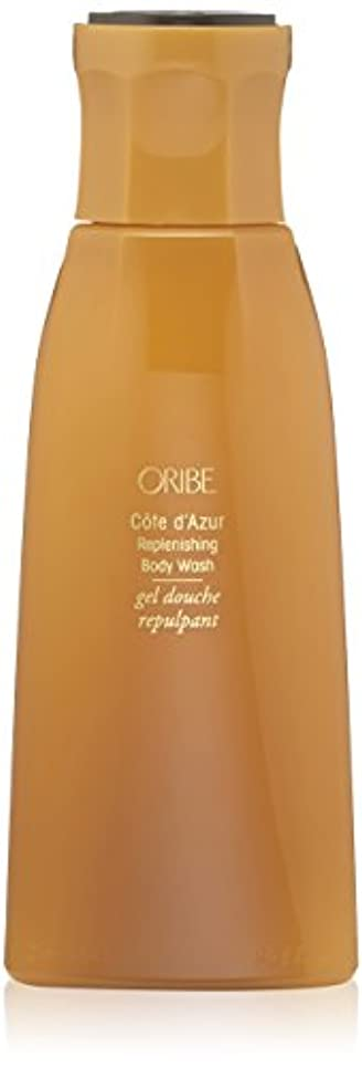 コールド通貨コールドCote dAazur Replenishing Body Wash
