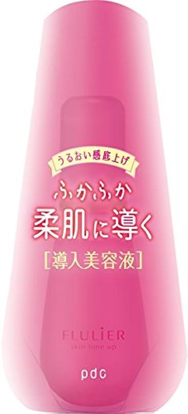栄光のコック豆フラリエ スキンチューンアップ 80ml