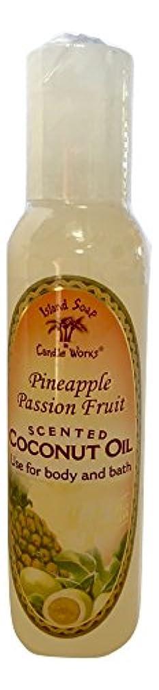 ブリーフケース硬化するオープナーアイランドソープ アロマティックオイル パイナップル パッションフルーツ 120ml