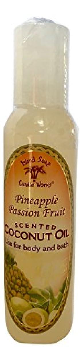 裂け目祝福する手がかりアイランドソープ アロマティックオイル パイナップル パッションフルーツ 120ml