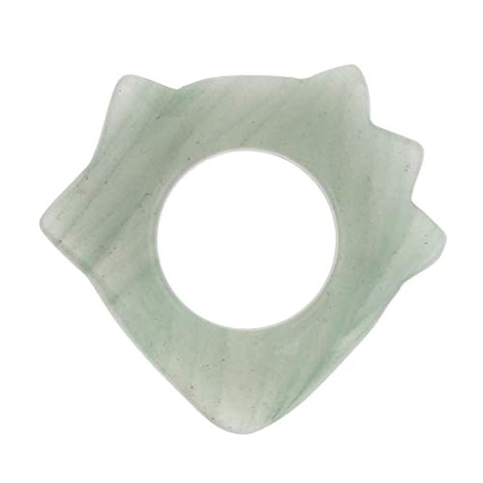 クラックポット苦しみ清めるPerfeclan かっさプレート マッサージ 美顔 天然翡翠 高品質 ポータブル ギフト 健康用品 疲労緩解 5種選ぶ - 1