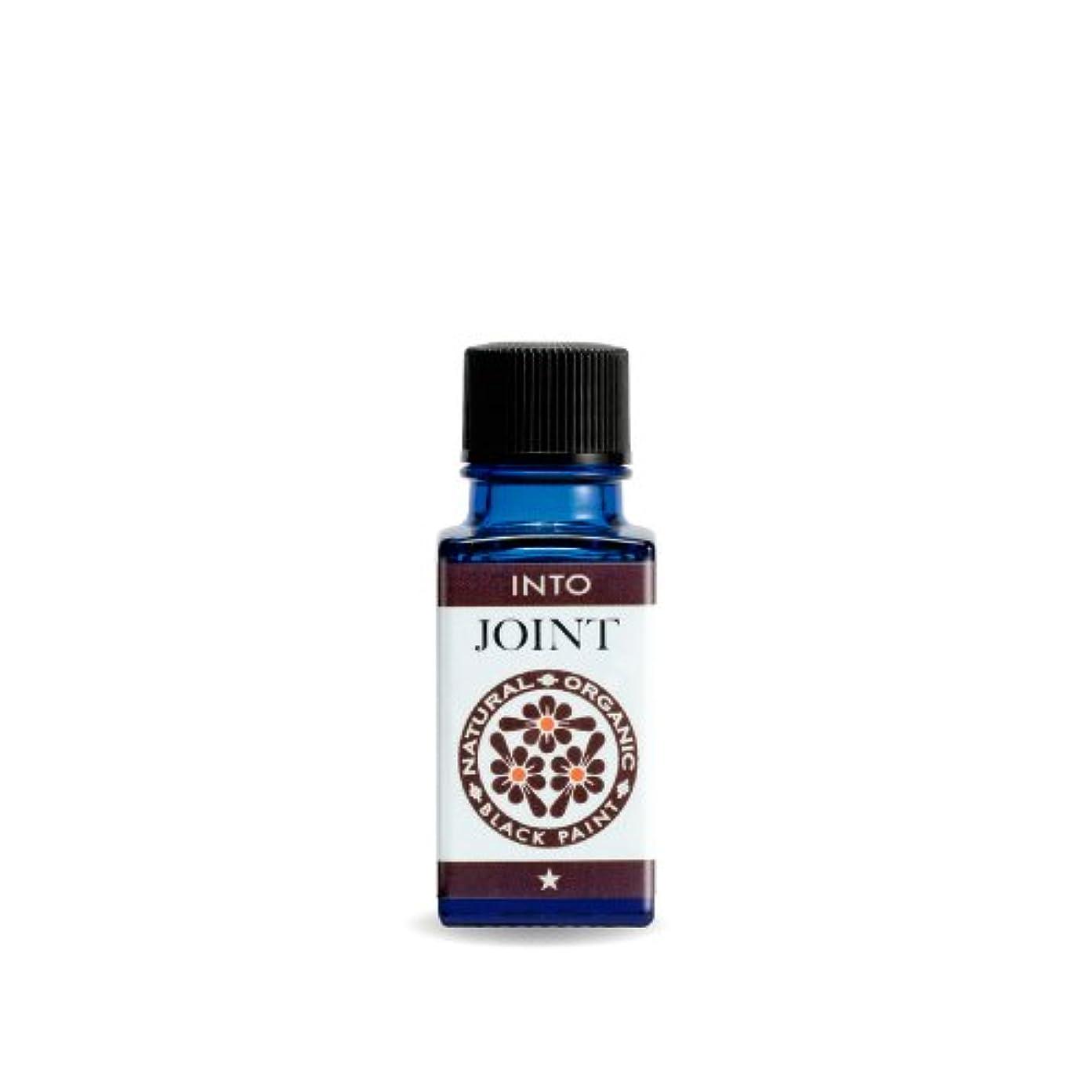 フォーマット純度ノミネート関節用 エッセンシャルオイル 美容液 INTO ジョイント 10ml ブラックペイント