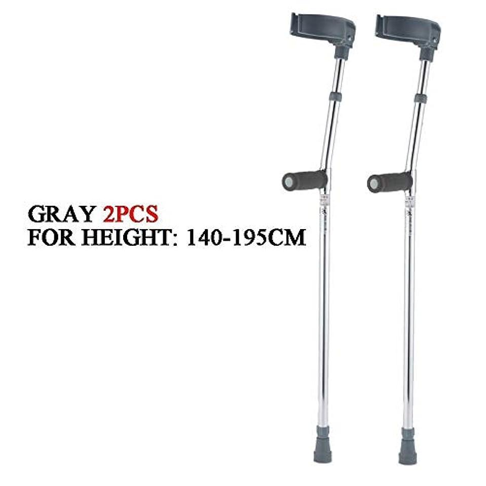 ラバたるみ悪化させる女性の男性の高齢者の道のハイキングの杖のために調節可能な杖アルミニウム滑り止めの高さ (Color : D)