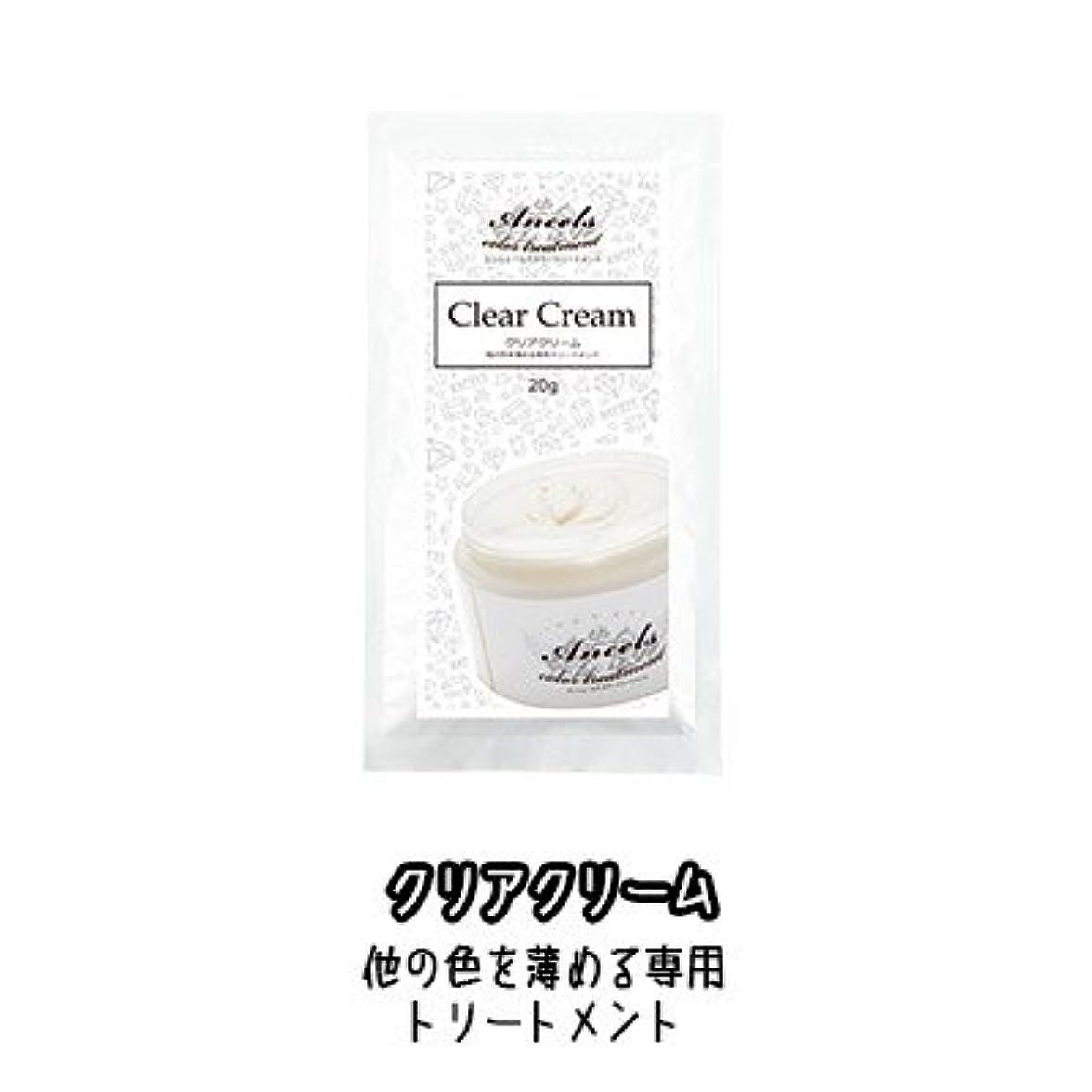 エンシェールズ カラートリートメントバター プチ(お試しサイズ) クリアクリーム 20g