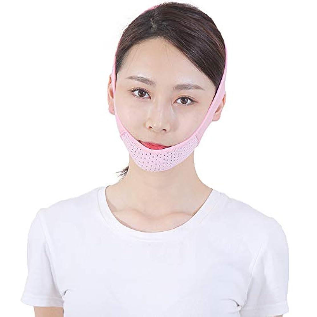 ラベル味わう縁薄い顔のベルト - 薄い顔のベルト通気性のある顔の包帯ダブルチンの顔リフトの人工物Vのフェイスベルト薄い顔のマスク