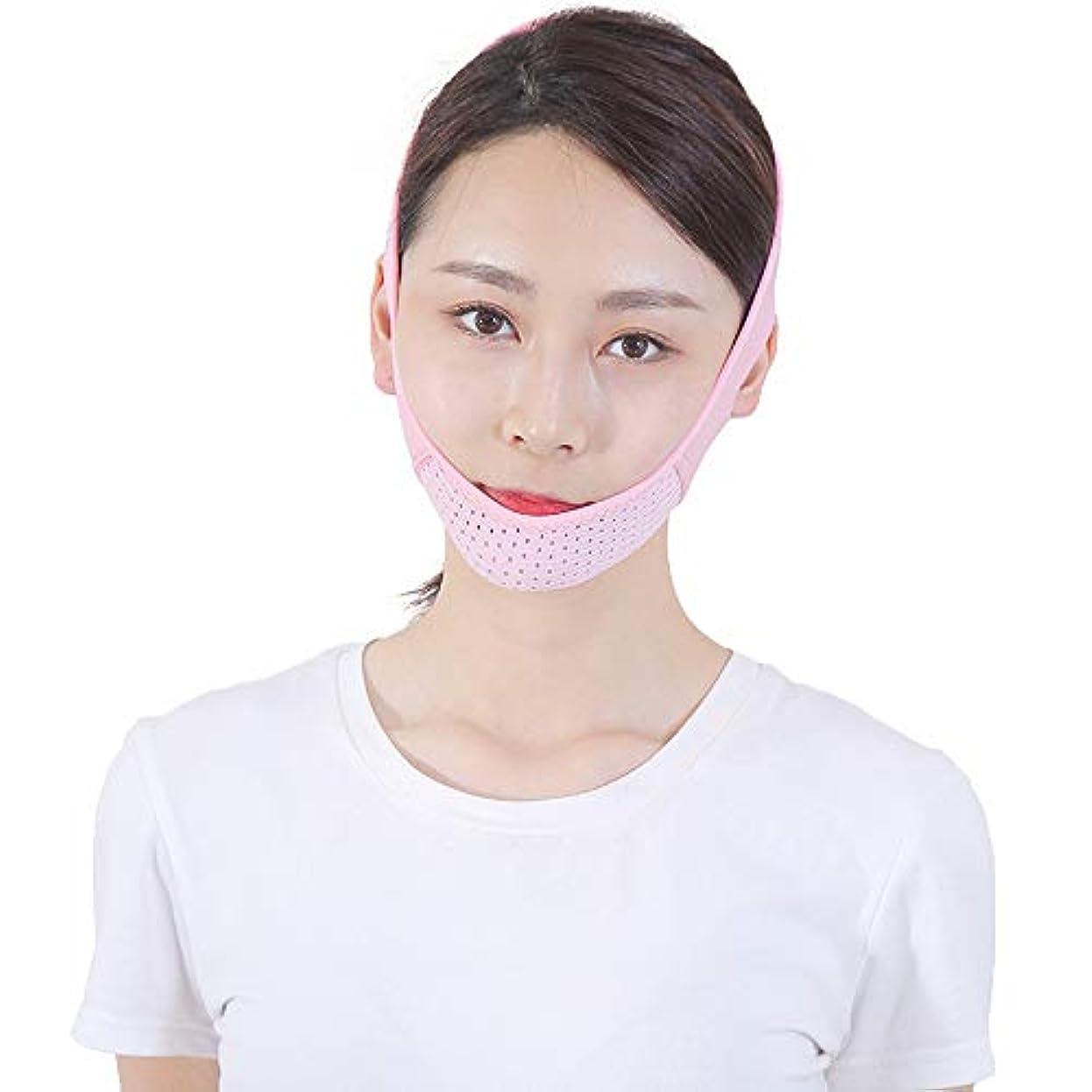 四分円ラグチャネルフェイスリフトベルト 薄い顔のベルト - 薄い顔のベルト通気性のある顔の包帯ダブルチンの顔リフトの人工物Vのフェイスベルト薄い顔のマスク