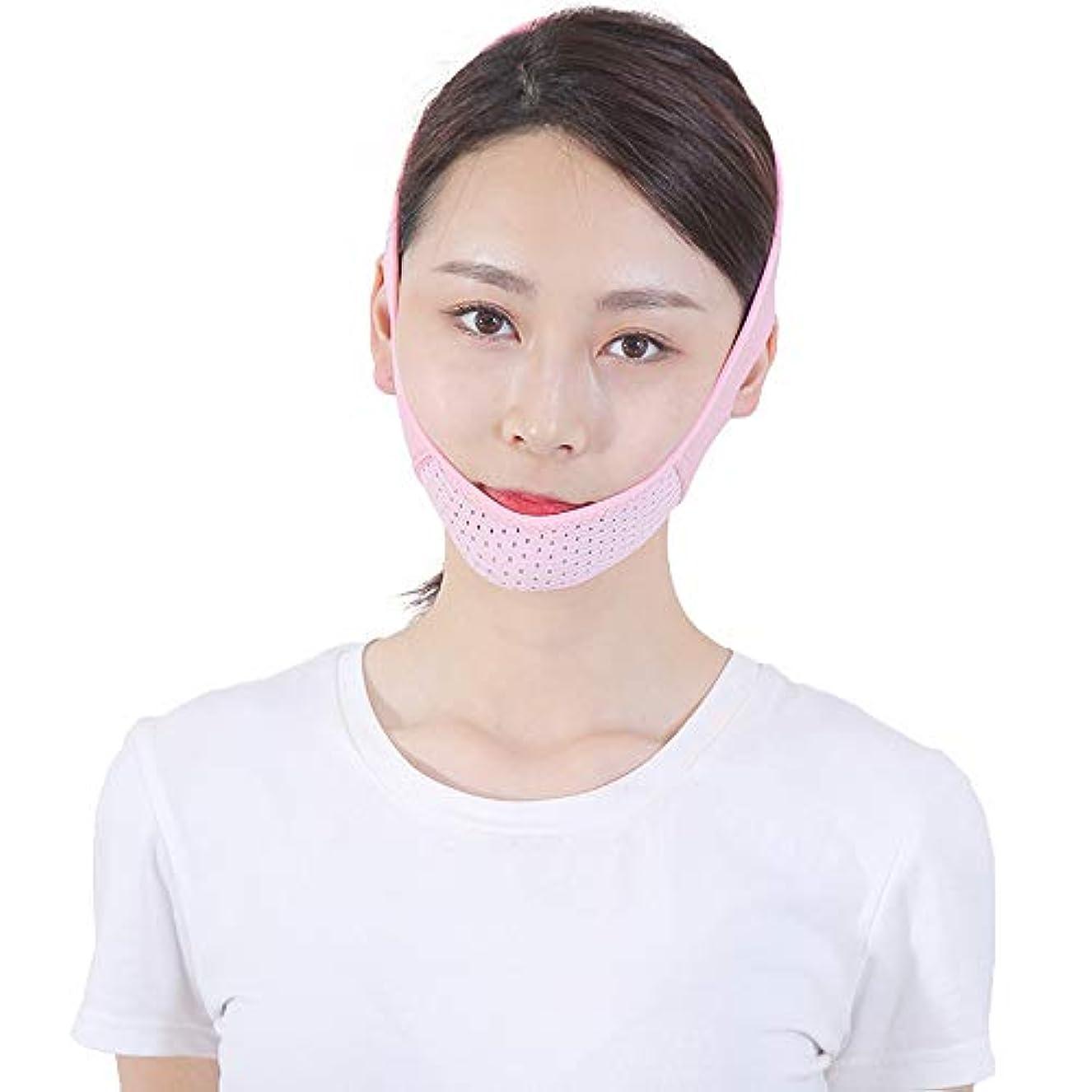 深遠以下寝る薄い顔のベルト - 薄い顔のベルト通気性のある顔の包帯ダブルチンの顔リフトの人工物Vのフェイスベルト薄い顔のマスク