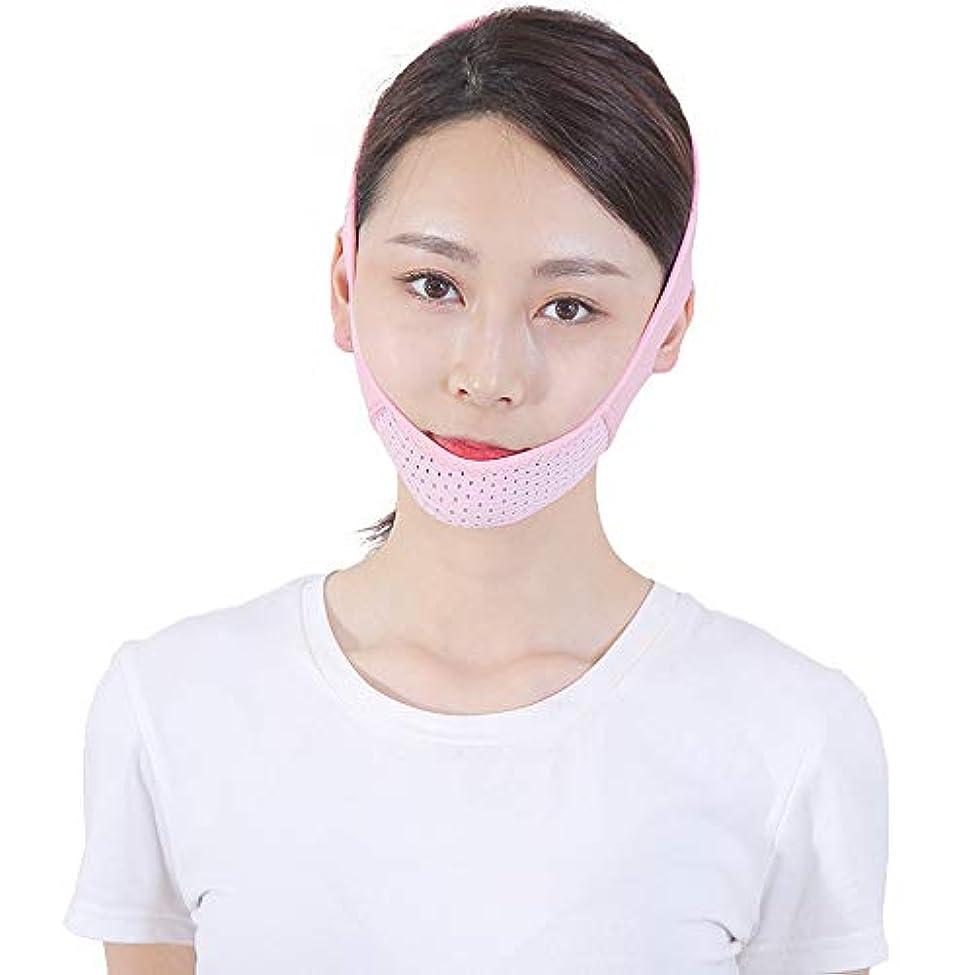 痛い滞在地上でフェイスリフトベルト 薄い顔のベルト - 薄い顔のベルト通気性のある顔の包帯ダブルチンの顔リフトの人工物Vのフェイスベルト薄い顔のマスク
