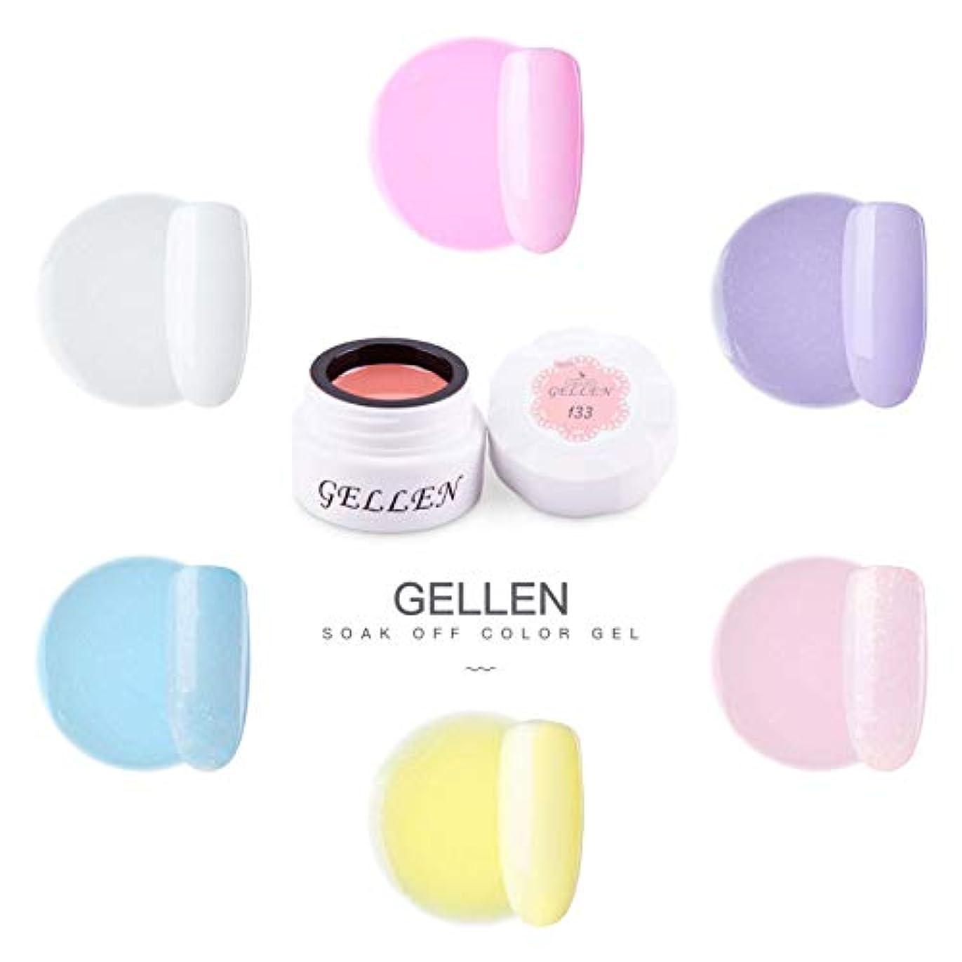 ギャロップ記憶放射性Gellen カラージェル 6色 セット[パステル カラー系]高品質 5g ジェルネイル カラー ネイルブラシ付き