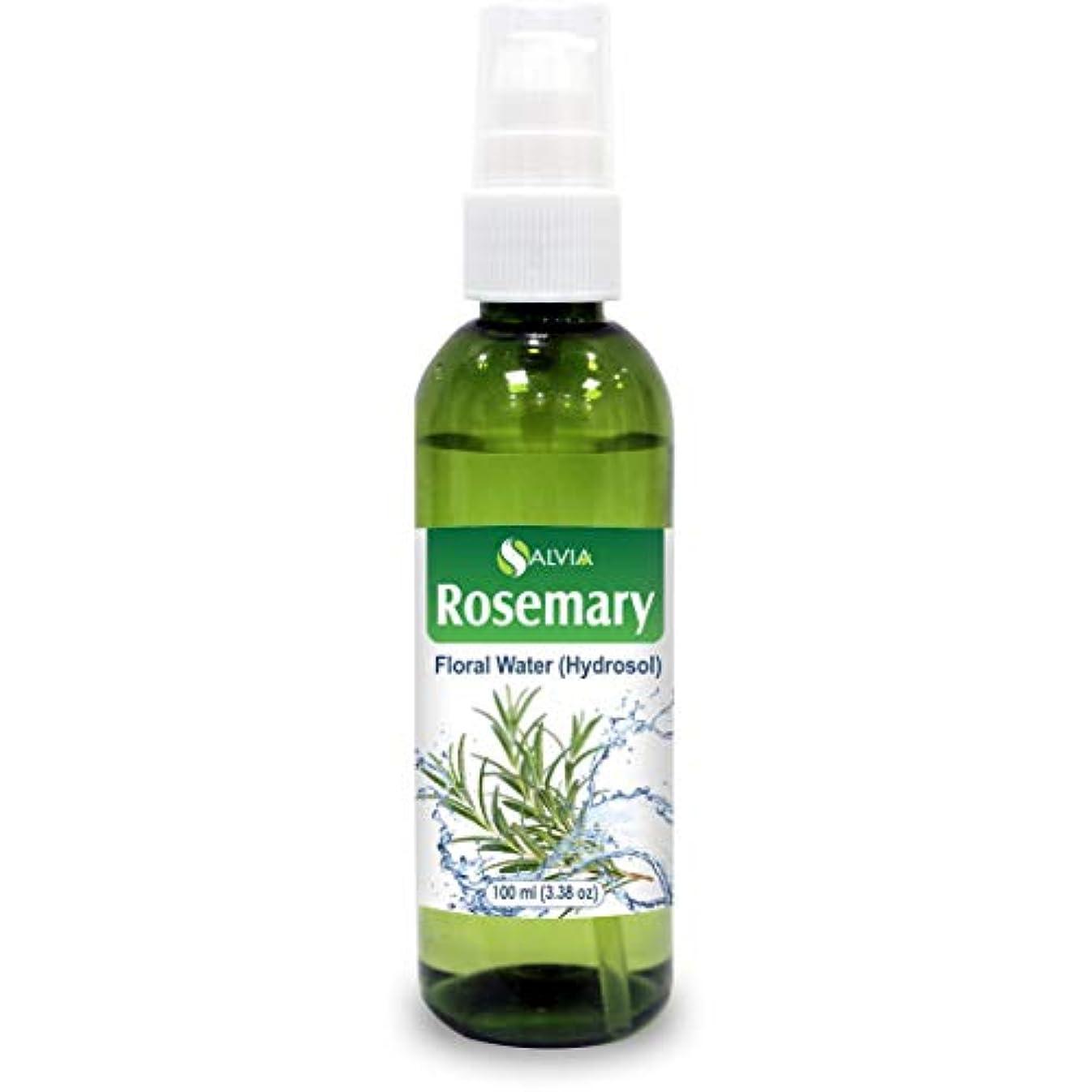 そこ復活アンデス山脈Rosemary Floral Water 100ml (Hydrosol) 100% Pure And Natural