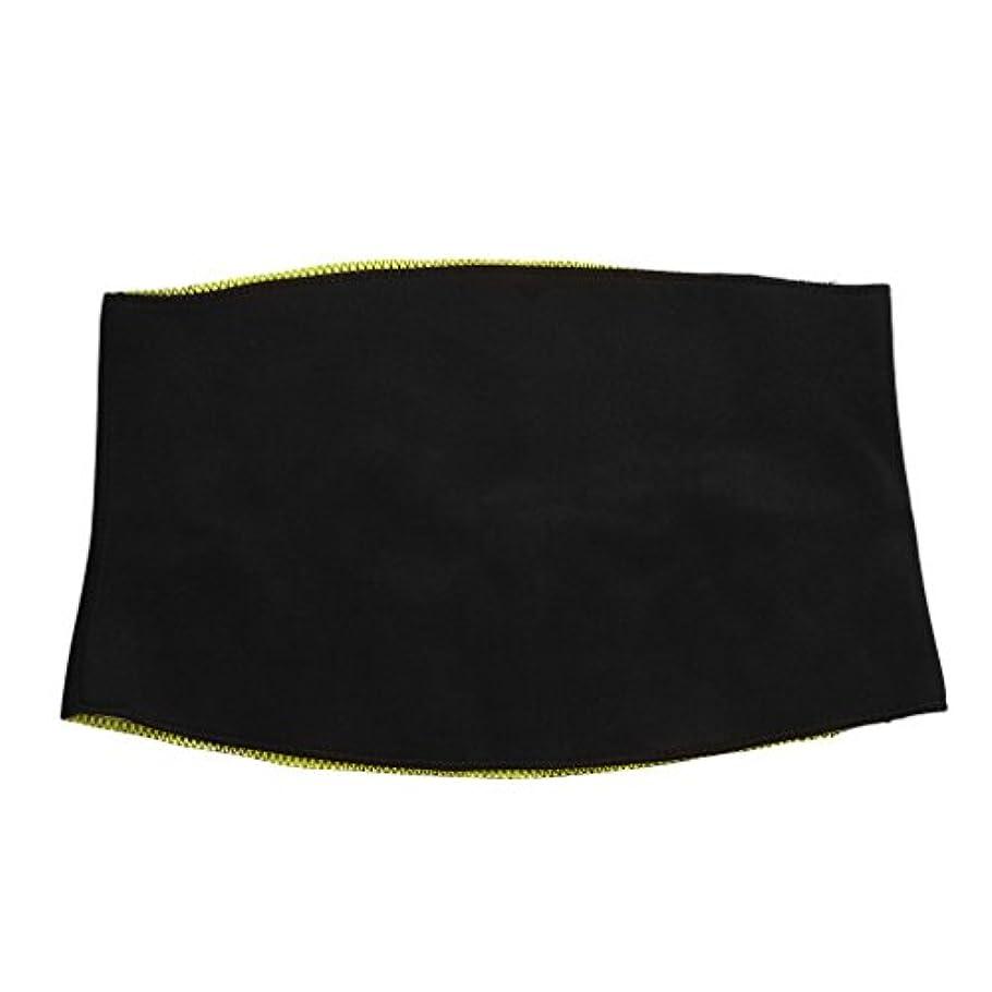 盲目スタイル繊維女性ネオプレン健康スリミング減量ウエストベルトボディシェイパーコルセット