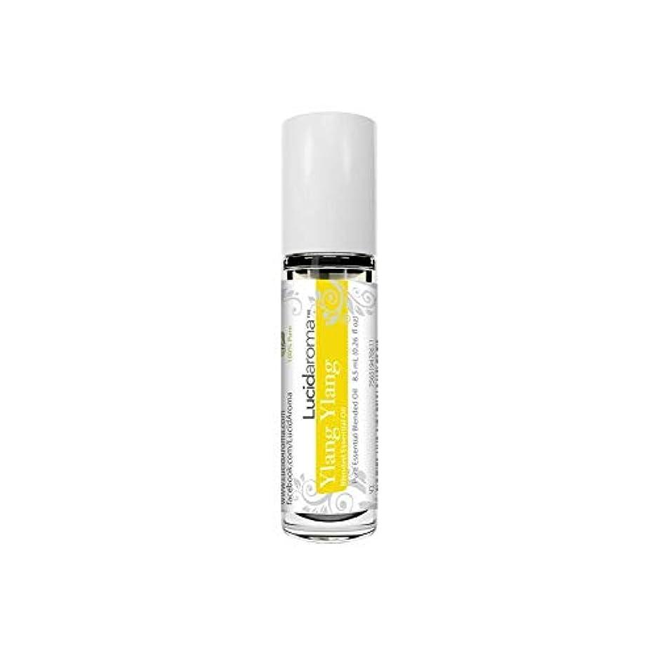 固体作曲する腐ったLucid Aroma Ylang Ylang イランイラン ロールオン アロマオイル 8.5mL (塗るアロマ) 100%天然 携帯便利 ラックス アメリカ製