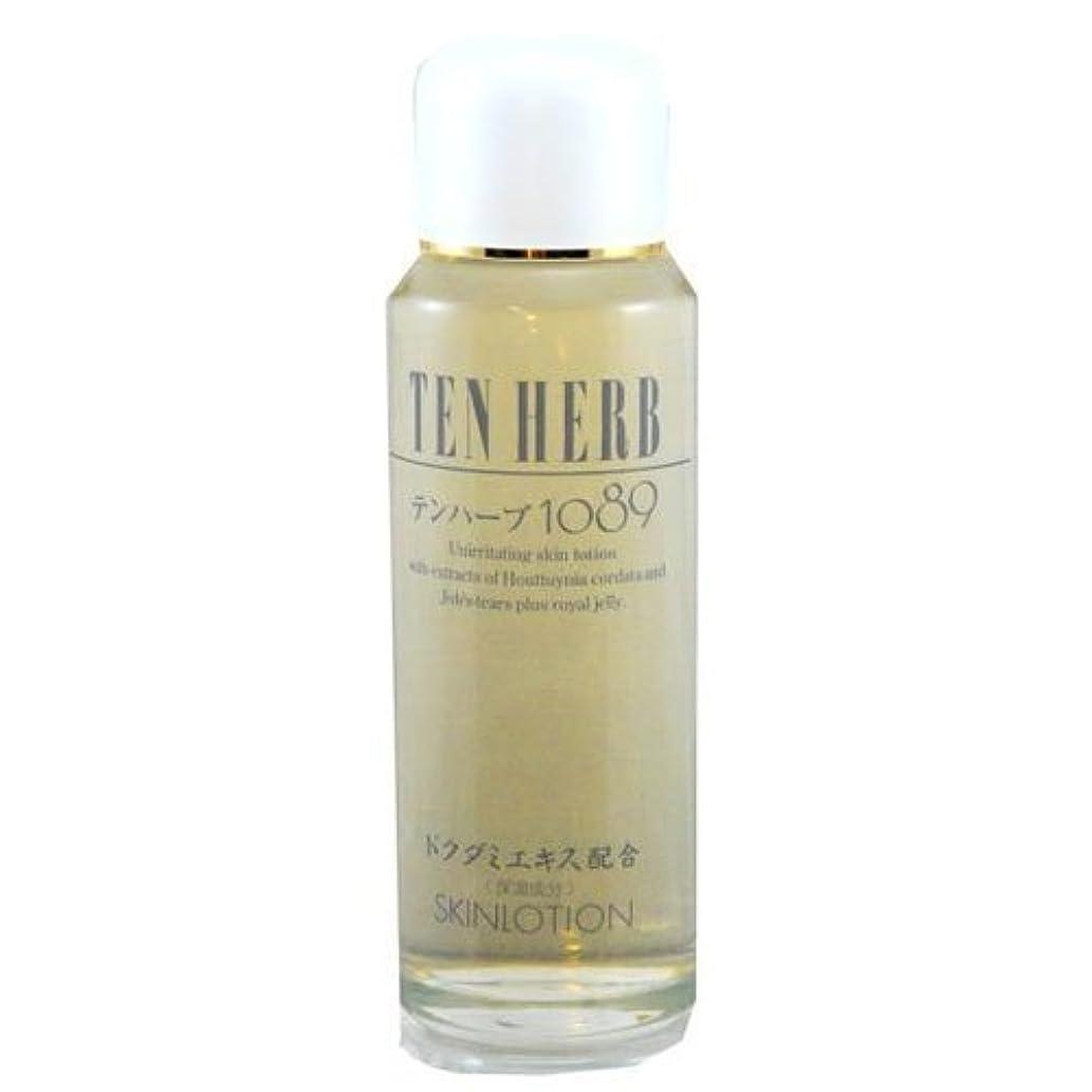 ヘアバター倒産テンハーブ 1089(化粧水) 120ml