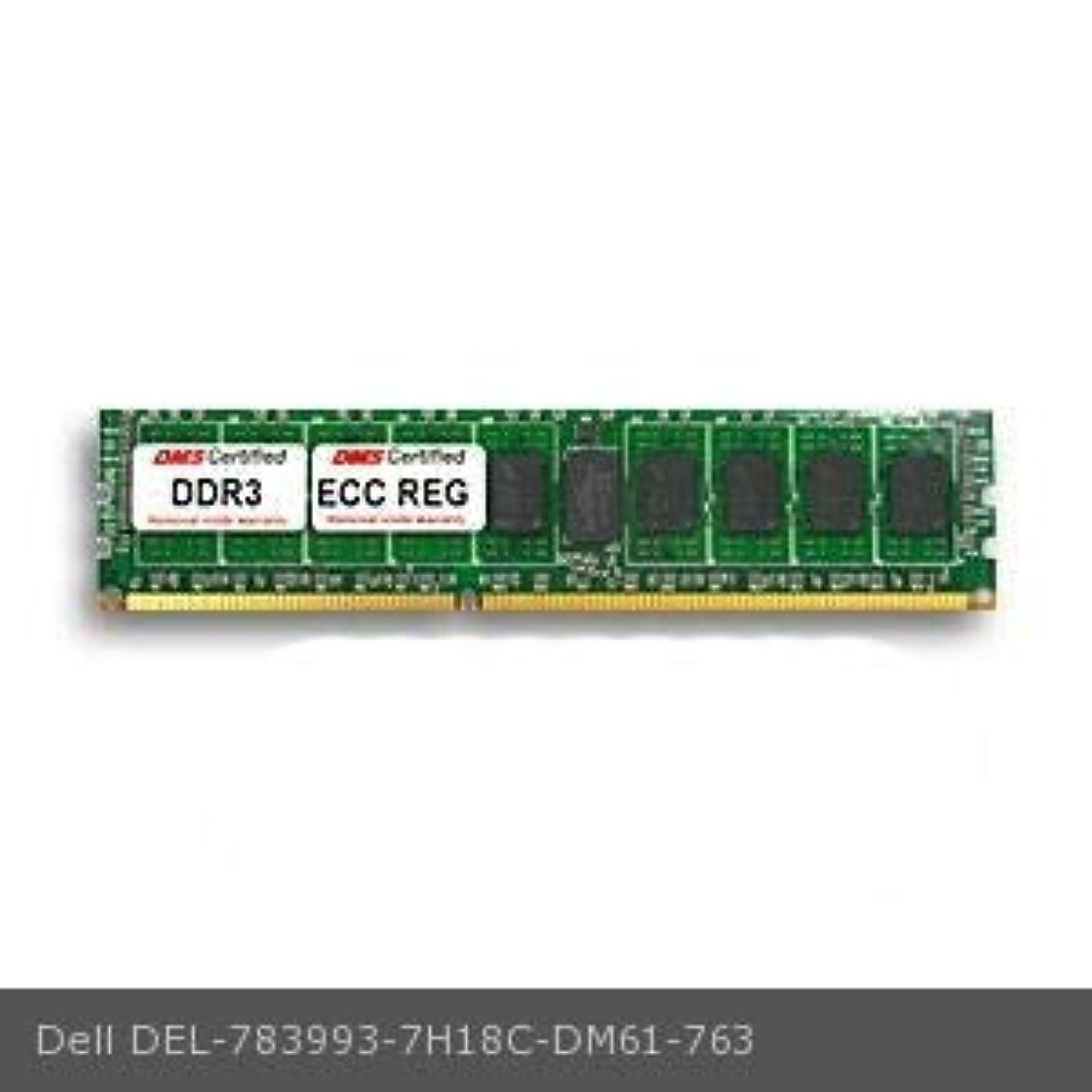 メニューピック図書館DMS Dell 7H18C PowerEdge R610 4GB DMS 認証済みメモリ DDR3-1333 (PC3-10600) 512x72 CL9 1.5v 240ピン ECC及びRegistered対応 DIMM - DMS