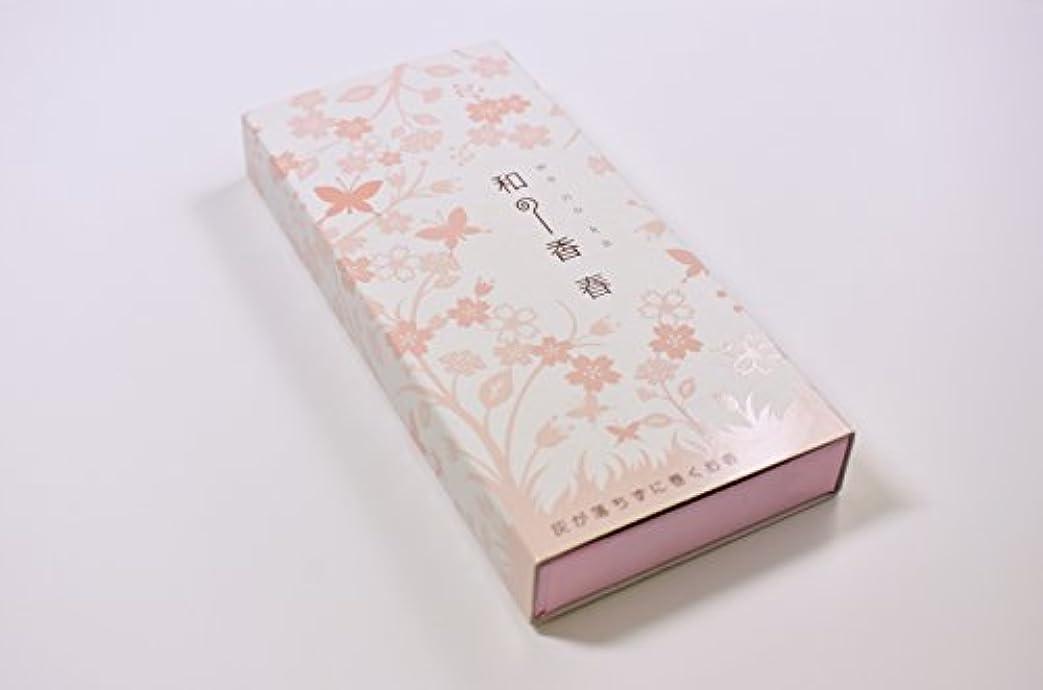 スポット上に下線流川香(Ryusenko) ピンク お香長さ14cm