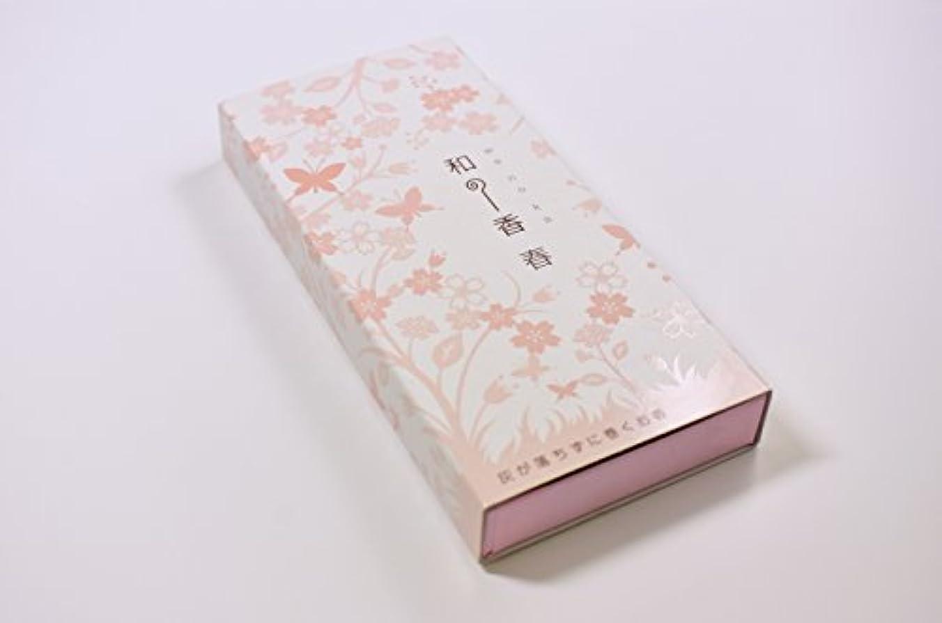 レバーバナナ注文流川香(Ryusenko) ピンク お香長さ14cm
