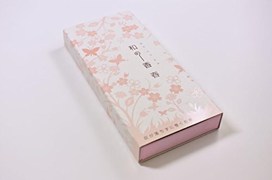 気絶させるに付ける枯渇する流川香(Ryusenko) ピンク お香長さ14cm