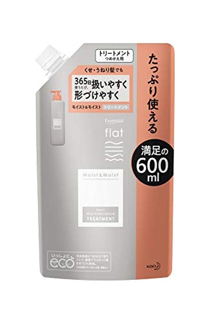認証飼料野生flat(フラット) 【大容量】 エッセンシャル フラット モイスト&モイスト トリートメント くせ毛 うねり髪 毛先 まとまる ストレートヘア ときほぐし成分配合(整髪成分) 詰替 600ml リフレッシュフローラルの香り