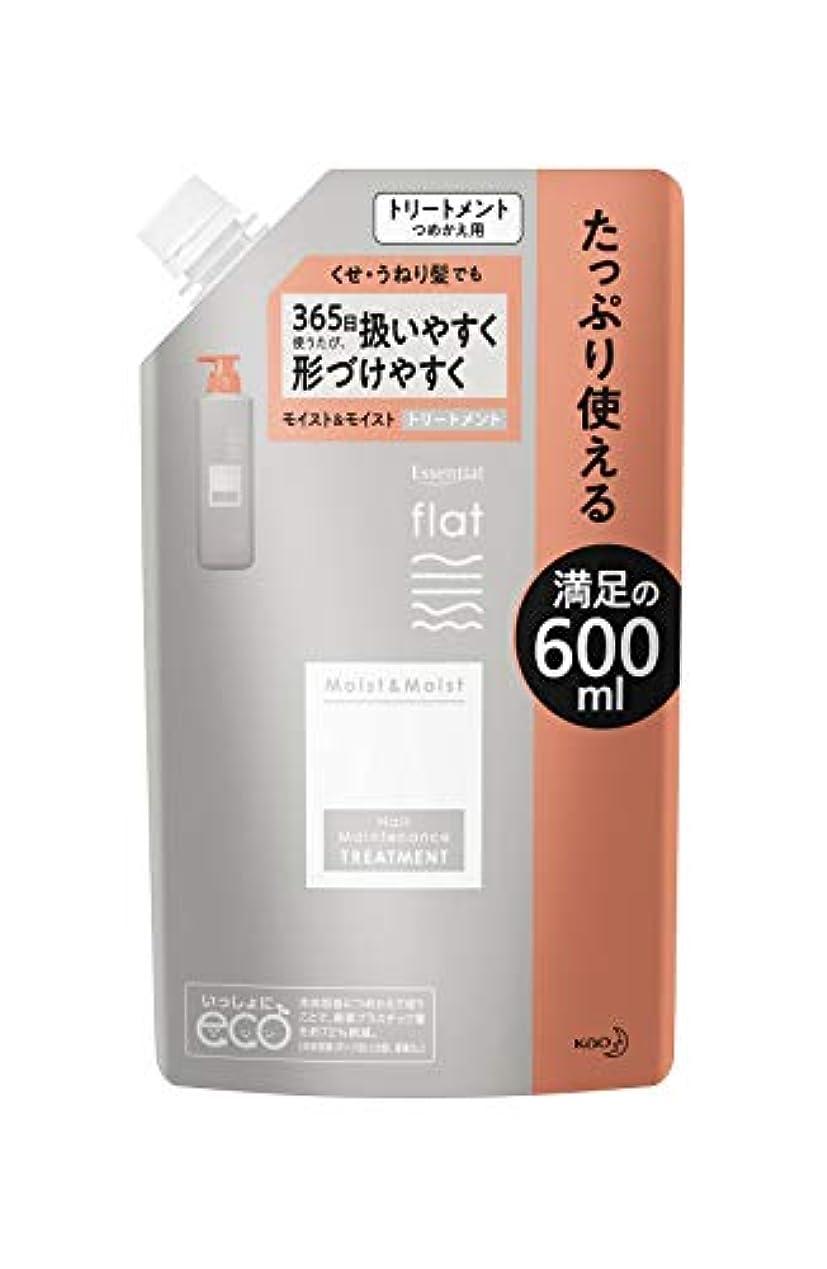 破壊的な増加する好奇心flat(フラット) 【大容量】 エッセンシャル フラット モイスト&モイスト トリートメント くせ毛 うねり髪 毛先 まとまる ストレートヘア ときほぐし成分配合(整髪成分) 詰替 600ml リフレッシュフローラルの香り