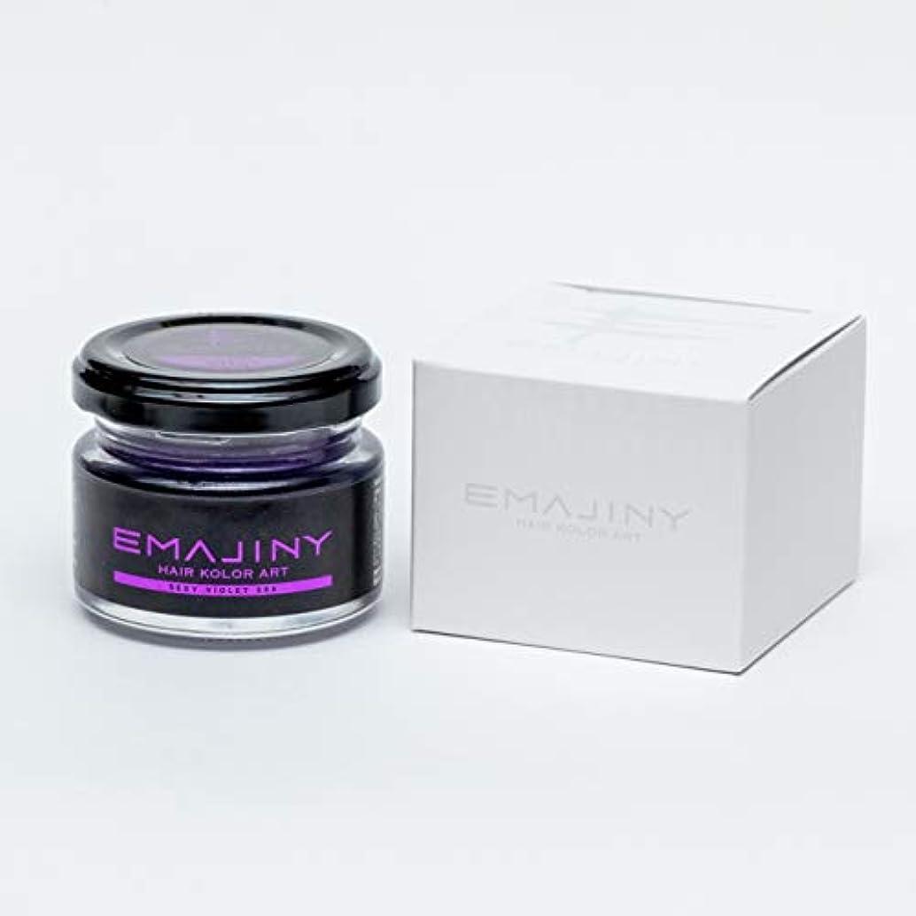 絶壁暖炉革命的EMAJINY エマジニー カラーワックス Sexy Violet S84 ヴァイオレットギフトセット