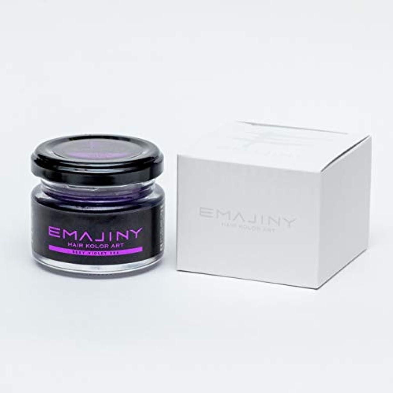 ファン時々概念EMAJINY エマジニー カラーワックス Sexy Violet S84 ヴァイオレットギフトセット