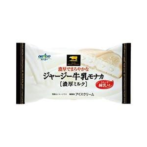 オハヨー乳業 ジャージー牛乳モナカ濃厚ミルク 130ml×20袋