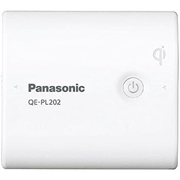 パナソニック モバイルバッテリー 5,400mAh 無接点充電(Qi)対応 USBモバイル電源 ホワイト QE-PL202-W